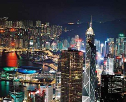 Chengdu China