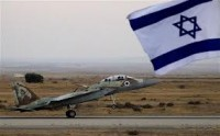Avion Israel