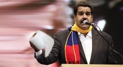 Maduro Higienico