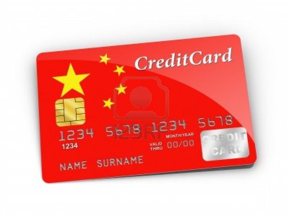 Credito china